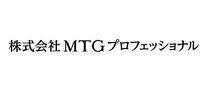 シオノケミカル株式会社